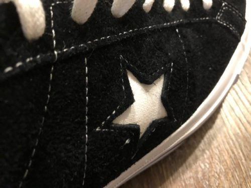 converse-one-star-shoes-material