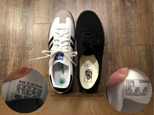 vans-authentic-sizing-vs-adidas-samba